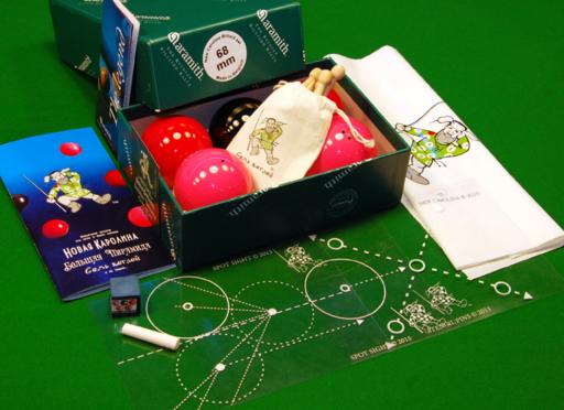 Три игры в одной коробке (Новая Каролина, Большая Пирамида, Семь Кеглей)
