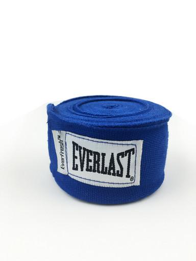 Бинты боксерские 2.5 м Elastic Синий