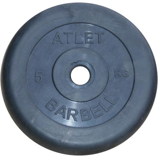 Диски обрезиненные, чёрного цвета, 26 мм, Atlet MB-AtletB26-5
