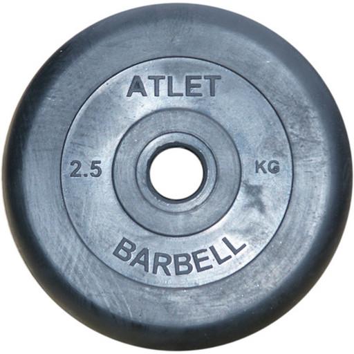 Диски обрезиненные, чёрного цвета, 26 мм, Atlet MB-AtletB26-2,5