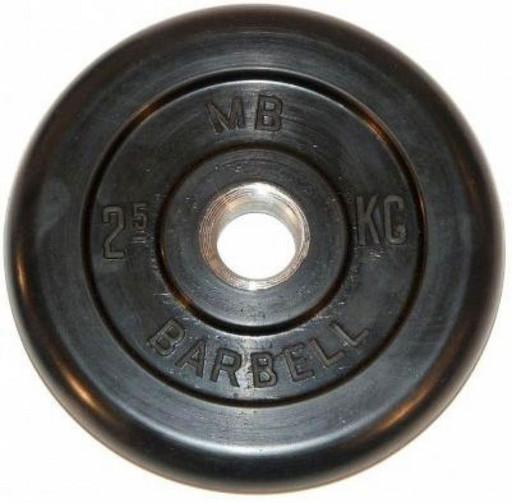 Barbell диски 2,5 кг 26 мм