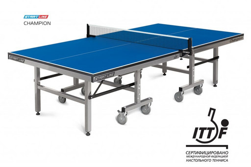 """Складной стол для настольного тенниса """"Start line Champion"""" (274 Х 152, 5 Х 76 см), без сетки, обрезинен. ролики, регулируемые опоры (ITTF)"""