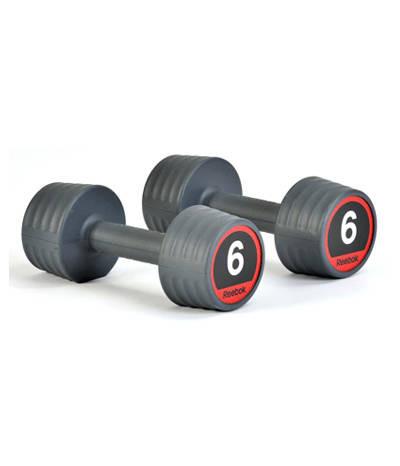 Гантели обрезиненные Reebok, 5 кг (пара) RSWT-10055