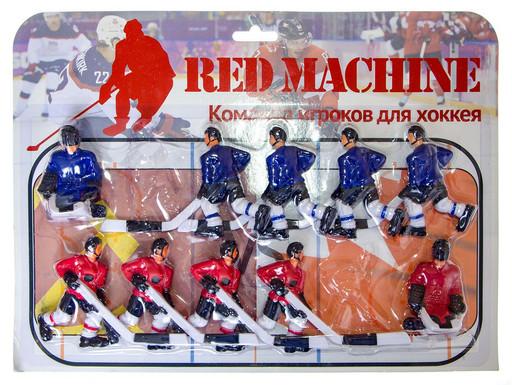 Комплект игроков «Red Machine»