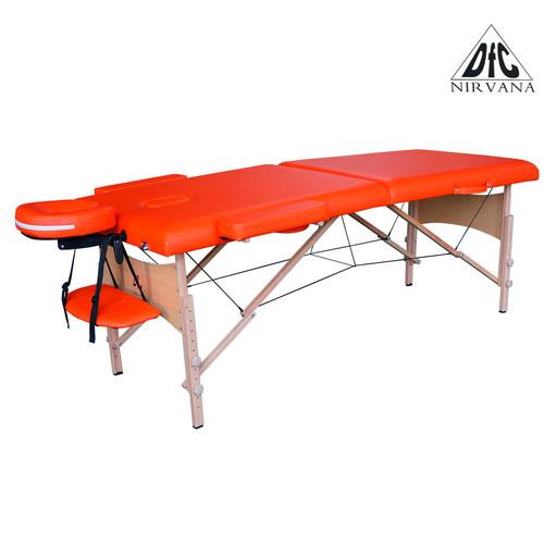 Массажный стол DFC NIRVANA Relax (Orange)