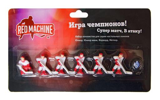Комплект игроков с шайбой «Юниор мини» (красный)