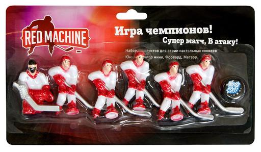 Комплект игроков с шайбой «Юниор» (красный)