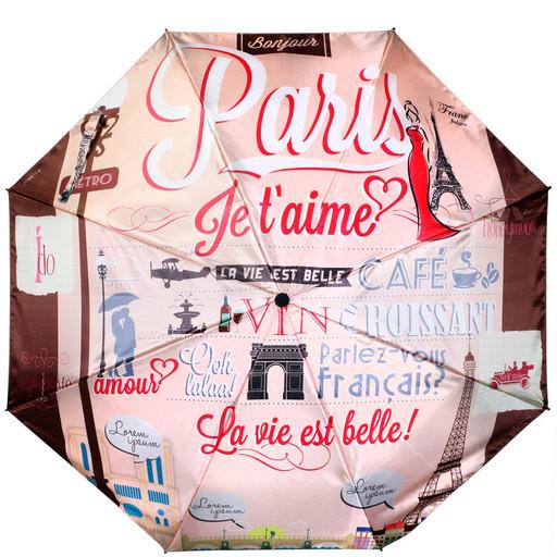 Зонт складной женский Flioraj 013-039 FJ