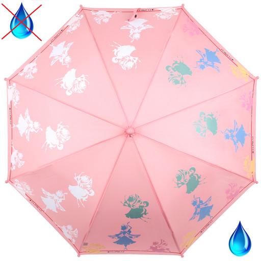Зонт детский Flioraj 051201 FJ