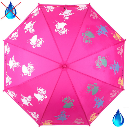 Зонт детский Flioraj 051203 FJ
