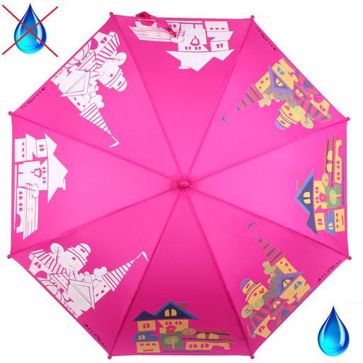 Зонт детский Flioraj 051205 FJ
