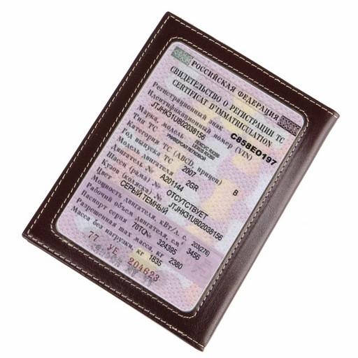 Обложка для автодокументов NarVin 9160 N.Vegetta Funduk