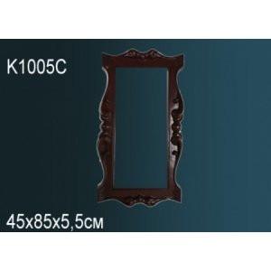 Лепнина Perfect K1005C Обрамление зеркала