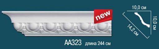 Лепнина Перфект Карниз потолочный с рисунком AA323