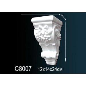 Лепнина Перфект Консоль c8007