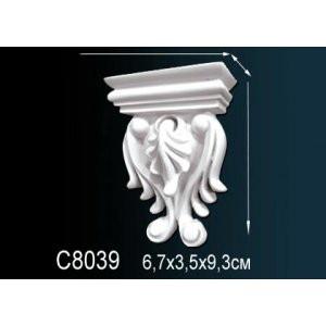 Лепнина Перфект Консоль C8039