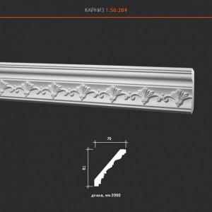 Лепнина Европласт КАРНИЗ 1.50.284