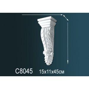 Лепнина Перфект Консоль c8045