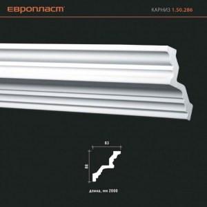 Лепнина Европласт КАРНИЗ 1.50.286