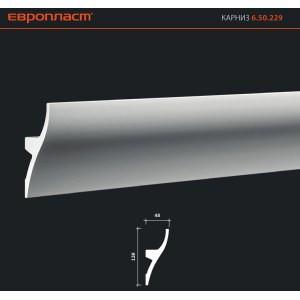 Лепнина Европласт КАРНИЗ 6.50.229