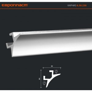 Лепнина Европласт КАРНИЗ 6.50.230