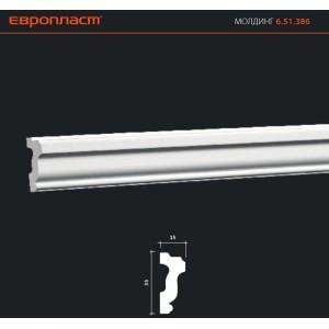 Лепнина Европласт МОЛДИНГ 6.51.386