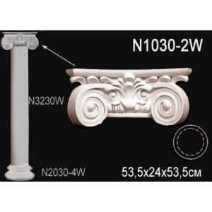 Лепнина Перфект Колона N1030-2W