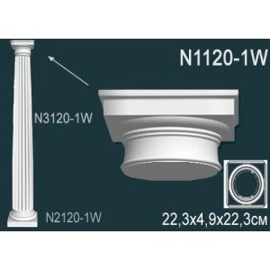 Лепнина Перфект Колона N1120-1W