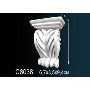 Лепнина Перфект Консоль C8038