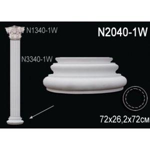 Лепнина Перфект Колона N2040-1W