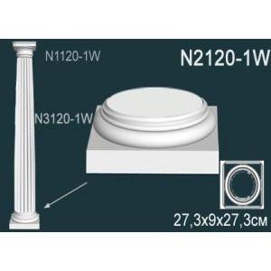 Лепнина Перфект Колона N2120-1W