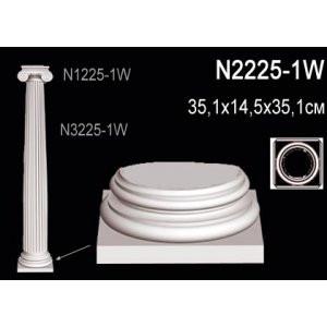 Лепнина Перфект Колона N2225-1W