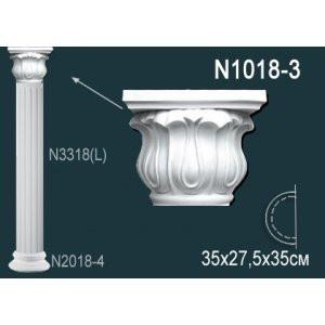 Полуколона N1018-3