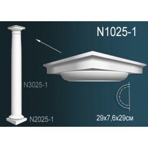 Полуколона N1025-1