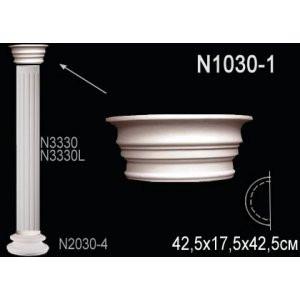 Полуколона N1030-1