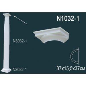 Полуколона N1032-1
