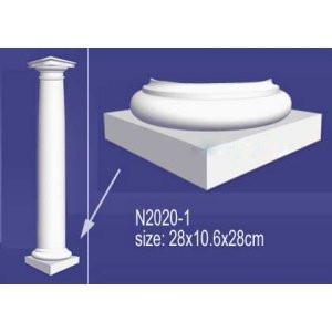 Полуколона N2020-1