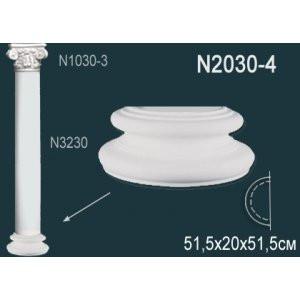 Полуколона N2030-4