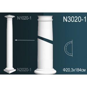 Полуколона N3020-1