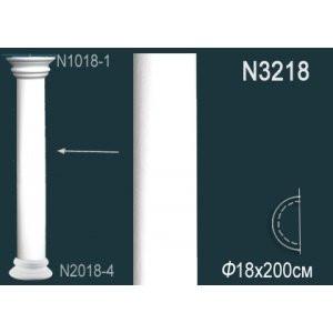 Полуколона N3218