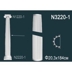 Полуколона N3220-1