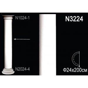 Полуколона N3224