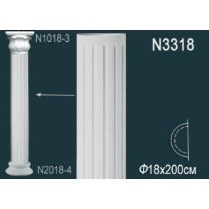 Полуколона N3318