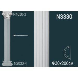 Полуколона N3330