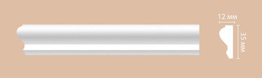 A033 Молдинг гладкий Decomaster (35*12 мм)