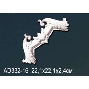 Лепнина Perfect Угловой молдинг AD332-16