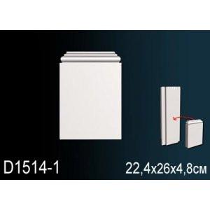 Обрамление D1514-1