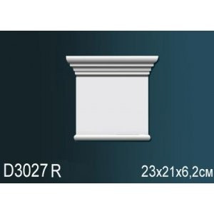 Обрамление D3027R