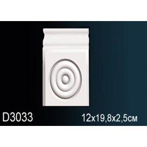 Обрамление D3033