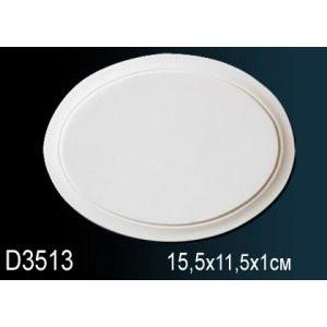 Обрамление D3513